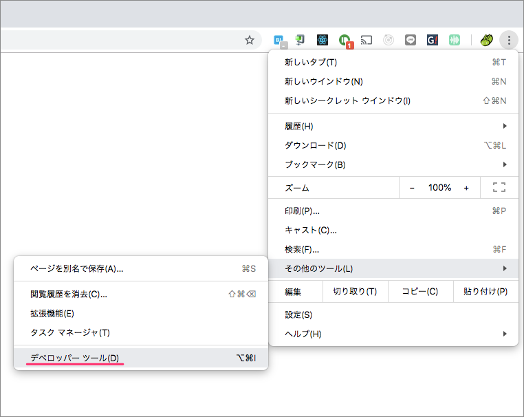 図4:Chrome Dev Toolsを開く