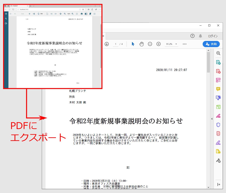 コード 作成 バー カスタマー