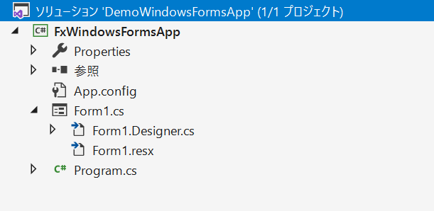 WinForms App Solution