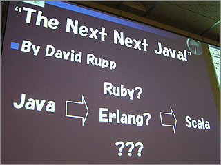 The Next Next Java!