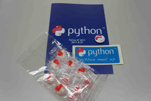 PyCon JP 2011グッズ