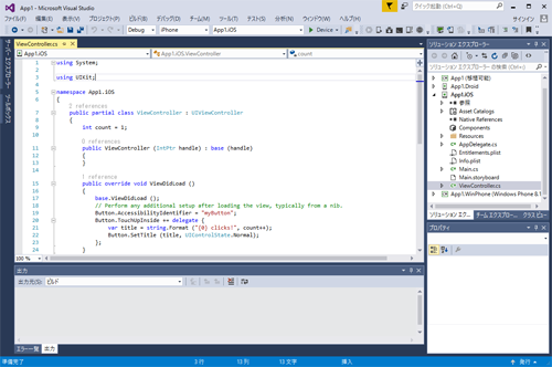 Visual Studio(Windows)